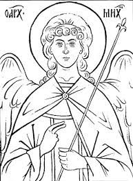 """Photo from album """"Прориси икона"""" on Yandex. Byzantine Art, Byzantine Icons, Religious Images, Religious Art, Line Drawing, Painting & Drawing, Crafty Angels, Bird Coloring Pages, Bible Images"""