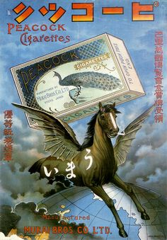 Just try to look away from the flying, smiling, smoking Pegasus with dragon wings. 10 Vintage Ads That Were Not F Around Posters Vintage, Retro Poster, Poster Ads, Advertising Poster, Logos Retro, Retro Ads, Vintage Advertisements, Pub Vintage, Vintage Labels