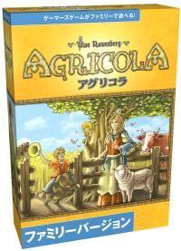 『アグリコラ:ファミリーバージョン』日本語版、2月下旬発売 - Table Games in the World - 世界のボードゲーム情報サイト