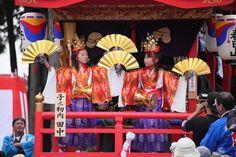 苗村神社三十三年式年大祭