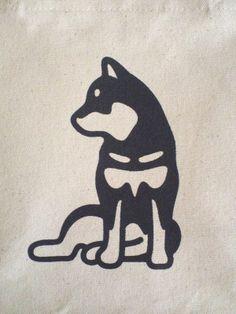 画像2: 黒柴犬 (横座り) トートバッグ S