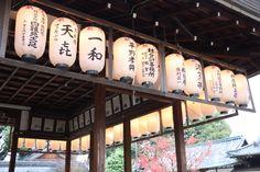 Kyoto, Imamiya