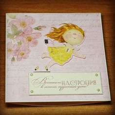 Handmade greeting cards by Gosteva Anastasia