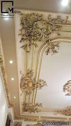Gypsum Ceiling Design, Bedroom False Ceiling Design, Floor Design, Wall Design, Decorative Fireplace Screens, French Style Decor, Pillar Design, Wooden Main Door Design, Classic House Design