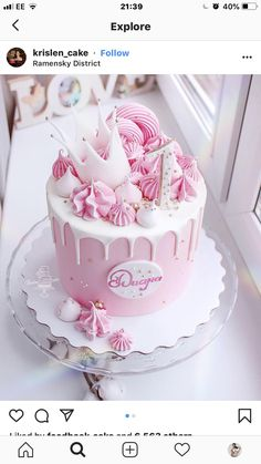Aniii You are in the right place about Birthday Cake Here we offer you the most beautiful pictures about the Birthday Cake for women you are looking for. When you examine the Aniii part of the pi Birthday Drip Cake, 1st Birthday Cake For Girls, Pink Birthday Cakes, Beautiful Birthday Cakes, Birthday Cake Decorating, Birthday Cake Ideas For Adults Women, Bolo Naruto, Bolo Sofia, Cake Designs For Girl