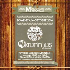 #rebetiko #rebetika #rebetikivradia #rebetikalive #rebetik #greekmusic #tavernaouzerimykonos #tavernamykonos #tavernamykonosreggioemilia #ristorantegreco #ristorantegrecoreggioemilia #tavernagreca #tavernagrecamykonos #mangiaregreco #mangiaregrecoareggioemilia #greeklife #greek🇬🇷 #greece #greece🇬🇷 #akronimos