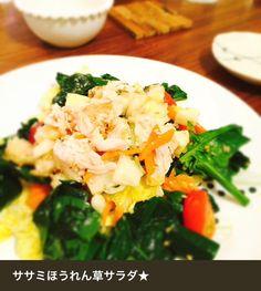 ササミほうれん草ジャーサラダ White meat and spinach sarad