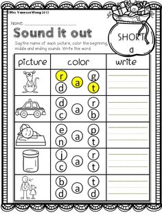 Short vowels- Christmas Math and Literacy pack- kindergarten Sound it out short a An excellent pack with a lot of sight word, short vowel, spelling, vocabulary, word work, reading, fluency and other literacy activities and practice