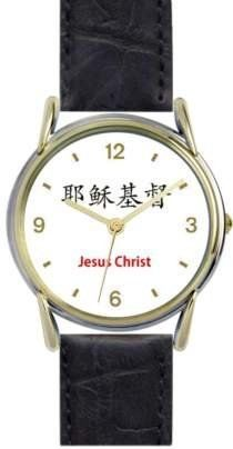 Jesus - Chinese Symbol - WATCHBUDDY® DELUXE TWO TONE WATCH - Black Strap - Small Size (Children's: Boy's & Girl's Size) WatchBuddy. $49.95. Save 38% Off!