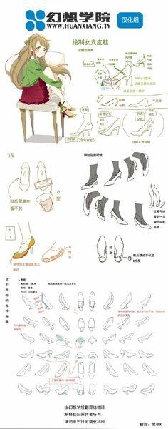 给大家分享一些各式各样的漫画日常鞋子手绘...@-艾-绿-采集到教程类(284图)_花瓣其它