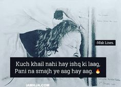 Best NFAK Lines | NFAK Poetry, NFAK Shayari - Nusrat Fateh Ali Khan - iAMHJA.COM Funny Photos, Funny Images, Nfak Lines, Nusrat Fateh Ali Khan, Poetry Lines, English Jokes, Love Poetry Urdu, Jokes In Hindi, Relationship Quotes