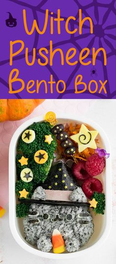 """Witch Pusheen Halloween Bento Box - Make a Halloween lunch that's so cute, it's scary, thanks to the always adorable Pusheen the Cat! You won't be able to guess the 2 kitchen """"magic tricks"""" used to make preparing this bento way faster & easier. Get the step-by-step instructions + video tutorial for this bento at: loveatfirstbento.com 