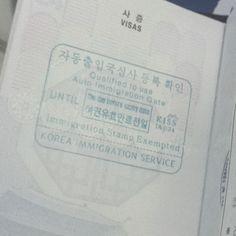 인천 공항 자동 출입국 심사 등록