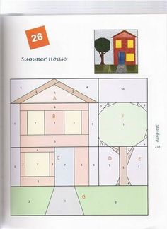 Sommer House PP Block