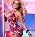 Клубное платье с леопардов. принтом
