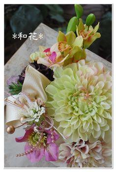 レトロモダンな和の髪飾り♪ の画像|和花ドットコムオフィシャルサイト