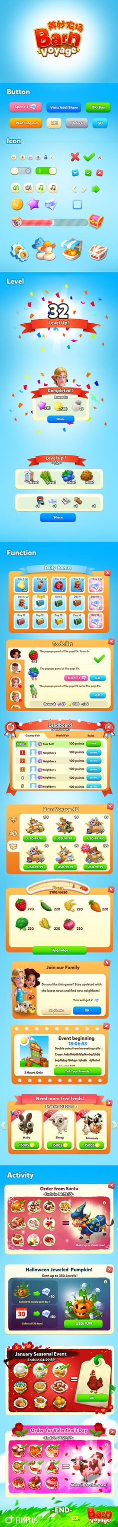 IOS Game <Barn voyage> UI