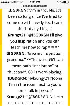 dara and gd's twitter convo. Miss their interaction on twitter :( #daragon
