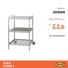UDDEN. Kitchen trolley