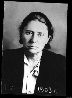 The Great Terror - the terror of communism portraits of people sentenced to death, which had been taken by the NKVD a few moments before the execution.  Aleksandra Ivanovna Chubar: Armenian; born 1903 in Artemivsk, Donetsk Oblast, Ukraine; higher education; no party affiliation; consultant in the People's Commissariat of Light Industry; lived in Moscow, Dom Sovietov 1, Apt. 227. Arrested on July 4, 1938. Sentenced to death and executed on August 28, 1938.