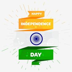 Happy of August Pictures 2019 – Independence Day INDIA Pictures & Photos ~ 15 August Images Happy Independence Day Wishes, Independence Day Pictures, Indian Independence Day, 15 August Images, August Pictures, August Holidays, Indian Flag Wallpaper, Moral Stories, Funny Posters