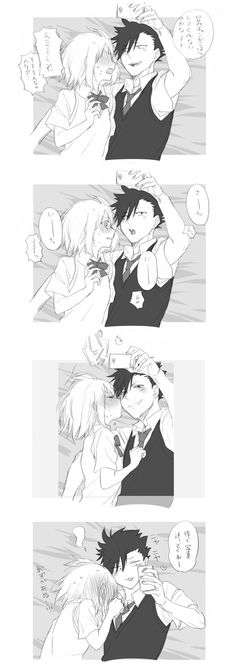 Kuroo x Yachi | When I see things like this I cannot help, but ship the two together!