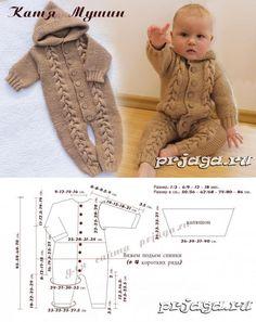 Baby Cocoon Pattern, Baby Cardigan Knitting Pattern Free, Baby Sweater Patterns, Baby Boy Knitting, Knitted Baby Cardigan, Baby Clothes Patterns, Crochet Baby Clothes, Crochet Baby Hats, Knitting For Kids
