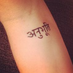 "Sanskrit, very basically translates to ""live and learn"".  On the other arm I would want one that says ""love anyway""."