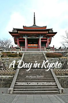 In the midst of visiting Zen gardens, golden leaf temple, castles and palaces, go feed some monkeys and look down at the view of the traditional city from the top of the monkey mountain! Kyoto is full of fun and you don't have to go far to find it - find out what to do in this 1 Day Itinerary featuring the Arashiyama District!