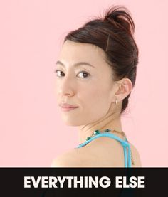 Learn all about Fumiko Takatsu, the founder of the famous Face Yoga Method, committed to pro-aging facial exercises and changing thousands of lives everyday Face Yoga Method, Face Yoga Exercises, Advanced Yoga, Unique Faces, Yoga For Beginners, Tai Chi, Famous Faces, Beauty Hacks, Beauty Tips