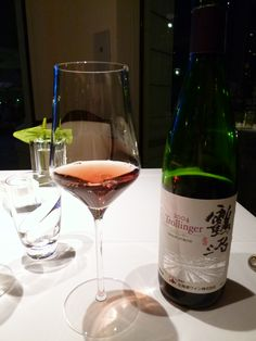 """Cena """"Le Coeur Kobe""""(Ristorante) di """"Hotel La Suite Kobe"""", Harborland Kobe Japan"""