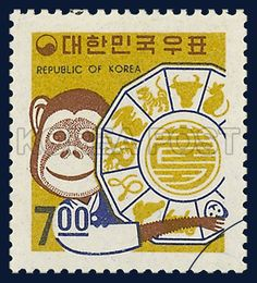 POSTAGE STAMPS FOR Christmas and new year, Monkey, Animals, Yellow, Brown, white, 1967 12 10, 연하우표, 1967년12월10일, 573, 12지신 원숭이, postage 우표