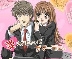 itazura na kiss. Cute romantic anime with a little drama.