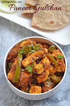 Paneer Gulshan recipe with stepwise photos & video. An easy paneer recipe to cook and serve as side dish with phulkas, rotis or naans in just 15 mins. Easy Paneer Recipes, Indian Paneer Recipes, Veg Recipes, Curry Recipes, Indian Food Recipes, Cooking Recipes, Dry Paneer Recipe, Punjabi Recipes, Appetiser Recipes