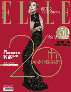 Actress Sammi Cheng wearing a Burberry dress on the cover of the November issue of Elle Hong Kong magazine