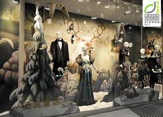 Steffl Christmas windows 2012, Vienna