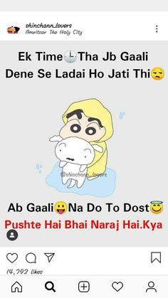 Bff Quotes Funny, Funny Minion Memes, Best Friend Quotes Funny, Funny Attitude Quotes, Funny Study Quotes, Very Funny Memes, Latest Funny Jokes, Funny Jokes In Hindi, Funny School Memes