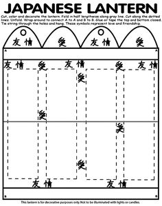 Kids coloring pages and activities-- geography fair japan study Japan For Kids, Art For Kids, Origami, Japanese Culture, Japanese Art, Lantern Craft, Kids Lantern, Paper Lantern, Little Passports