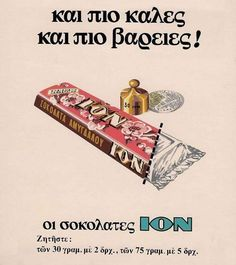 old chocolate ad Old Posters, Vintage Posters, Retro Ads, Vintage Ads, Vintage Vespa, Vintage Magazines, Old Advertisements, Advertising, Old Greek