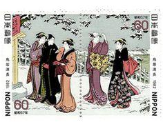 Japanese postage stamps