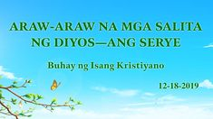 Ang Gawain ng Diyos, ang Disposisyon ng Diyos, at ang Diyos Mismo I (Sip. Christian Movies, Worship Songs, Tagalog, Movies 2019, Musicals, Education, Day, Youtube, Learning