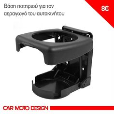 Cheap drink cup holder, Buy Quality cup holder directly from China car drinking cup holder Suppliers: ZYHW Brand Plastic Folding car drink cup holder black Moto Design, Bottle Holders, Cup Holders, Interior Accessories, Car, Alibaba Group, Motorcycles, Plastic, Drinks