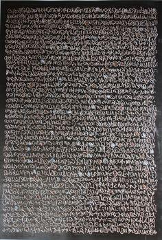 Ejercicios de caligrafía. 70x100 cms. Oleo sobre cartón