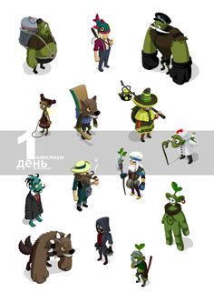 Characters by Pavel Pro, via Behance