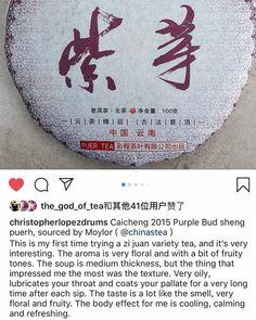 taylorxia (@taylorxia2014) · Instagram 照片和视频 Tea Culture, Oolong Tea, Chinese Tea, My Tea, Purple, Floral, Instagram, Flowers, Flower