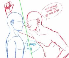 Use a line to help positioning Couple Poses Drawing, Couple Poses Reference, Drawing Body Poses, Anime Poses Reference, Couple Drawings, Drawing Tips, Drawings Of Couples, Body Sketches, Art Drawings Sketches