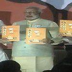 BJP unveiled its manifesto for Lok Shabha election …