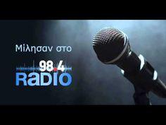 Ο ΛΕΩΝΙΔΑΣ ΒΑΤΙΚΙΩΤΗΣ στο Ράδιο 9.84