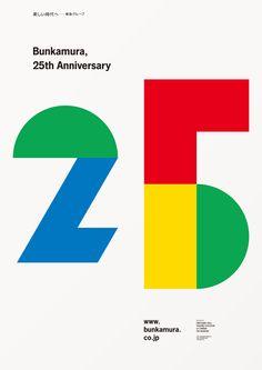 Ren Takaya, Bunkamura, 25th Anniversary
