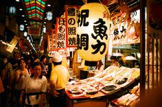 Kyoto Nisiki Market 京都錦市場 Kyoto, Places To Travel, Spaces, Destinations, Holiday Destinations, Travel Destinations